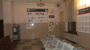 Станция Сенная